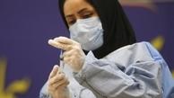 وزارت بهداشت: اطلاع رسانی نوبت واکسن کرونا با ارسال پیامک