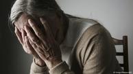 افزایش ابتلا به آلزایمر در منفیبافها