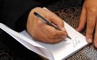 کتاب   هنرمندان برای ژست روشنفکری، کتاب مینویسند