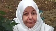 خبرنگار پیشکسوت خبرگزاری ایرنا بر اثر کرونا درگذشت