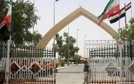 مرزهای زمینی ایران و عراق تا ۱۵ فروردین مسدود است