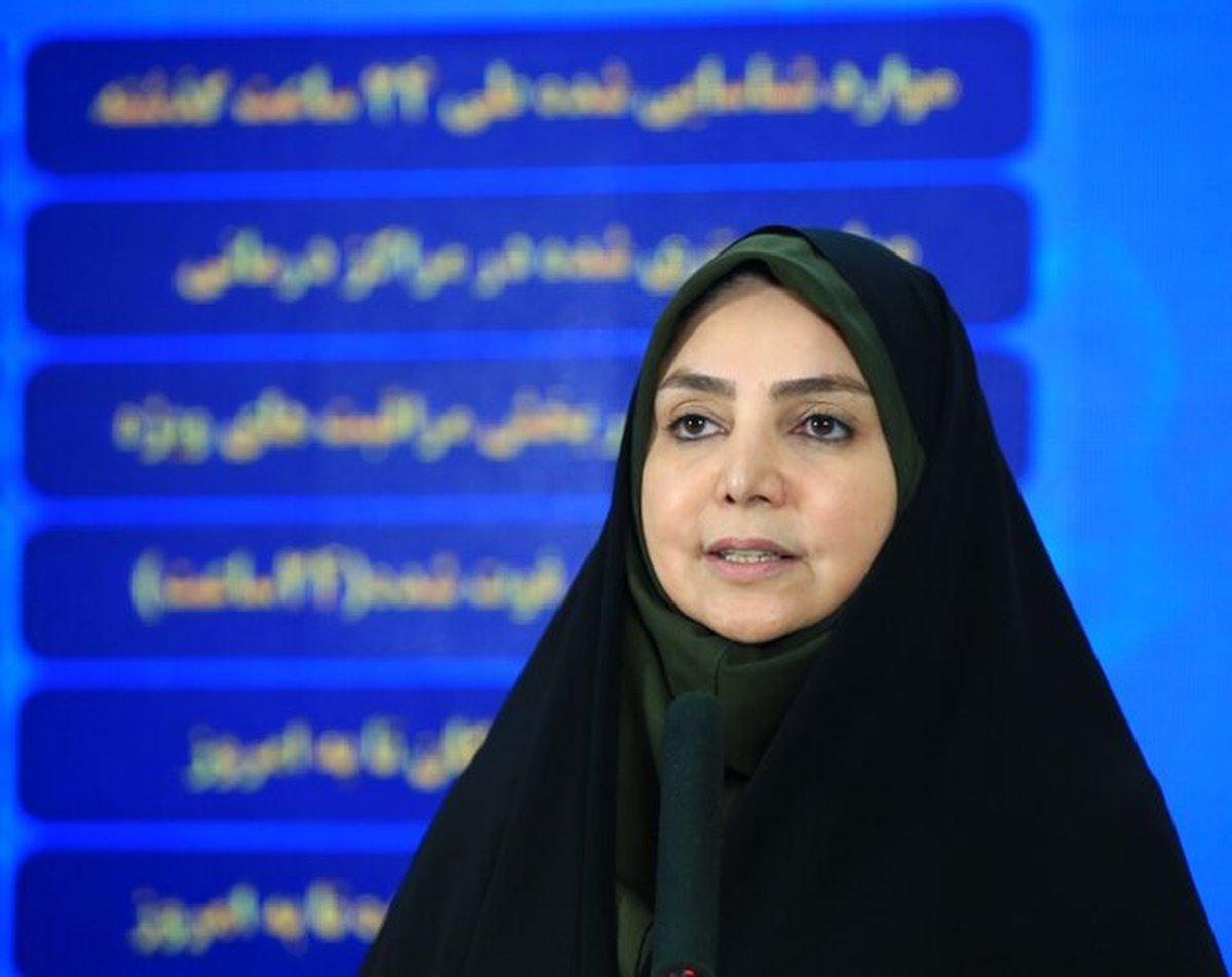 ۱۶۲ جانباخته کرونا در ۲۴ ساعت گذشته | خیز قابل توجه بیماری در تهران