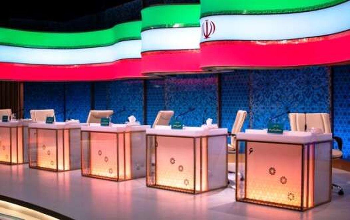ساعت مناظرههای انتخاباتی مشخص شد     اولین مناظره؛ فردا ساعت ۱۶