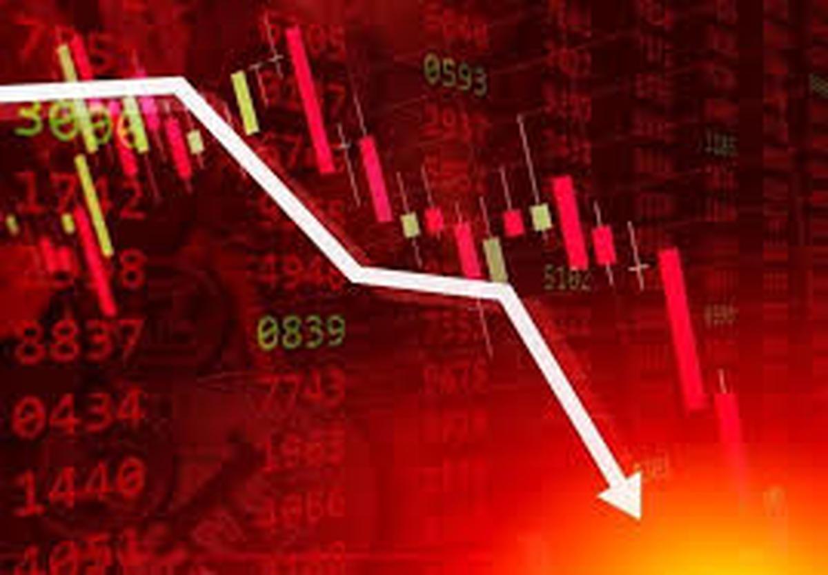 تغییر دامنه نوسان در معاملات بورس