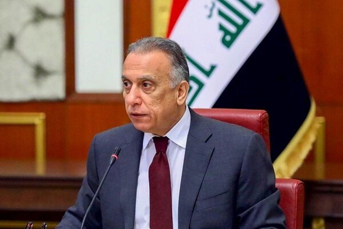 الکاظمی: هدف از نشست بغداد پایان دادن به بحرانهای منطقه است