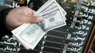 مسیر دلار، جهشی شد
