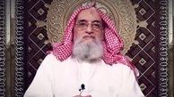 انتشار ویدئوی جدید رهبر القاعده در سالروز 11 سپتامبر | الظواهری زنده است