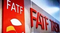 ضرورت تصویب FATF در شرایط فعلی چیست؟