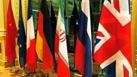 اسرائیل با  مذاکرات وین موافق نیست