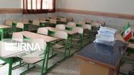 تکلیف تداوم تعطیلی مدارس چه زمانی مشخص میشود؟
