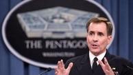 هلاکت ۲ فرمانده ارشد داعش در افغانستان