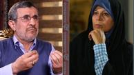 احمدی نژاد پیشنهاد معاول اولی به فائزه هاشمی را تکذیب کرد| تکذیب پیشنهاد جنجالی احمدی نژاد به هاشمی