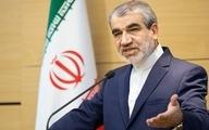 تایید طرح اصلاح قانون انتخابات ریاست جمهوری تکذیب شد