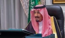 تلاش عربستان برای جبههبندی مقابل بایدن