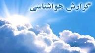 پیشبینی هواشناسی :  وزش باد شدید در برخی مناطق    هوای تهران خنک میشود