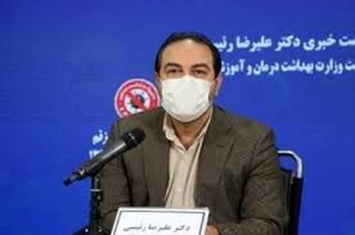 وزارت بهداشت  :با اعزام زائران به عتبات عالیات موافقت نشده است