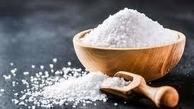 درمان سکته مغزی با استفاده از این نوع نمک!