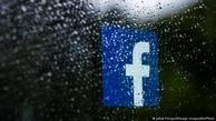 """فیسبوک """"باید کاربران را از حذف پستها مطلع کند"""""""