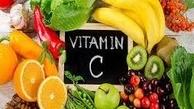 کمک های جالب ویتامین سی به بدن