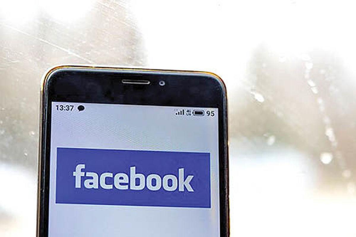 تحریم تبلیغات در فیسبوک جهانی میشود