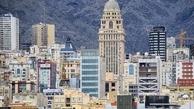 مسکن  |  تهران رتبه پنجم شهر گران دنیا در مسکن