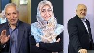 یک منبع آگاه: رد صلاحیت ۳ عضو شورای شهر تهران قطعی است |  این موضوع هنوز به طور رسمی به آنها ابلاغ نشده