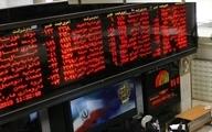 بورس بازان خرد از بازار سهام استقبال کردند