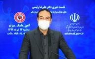 سامانه واکسیناسیون کرونا در ایران چهارشنبه رونمایی میشود |  اعلام نوبت تزریق از طریق پیامک