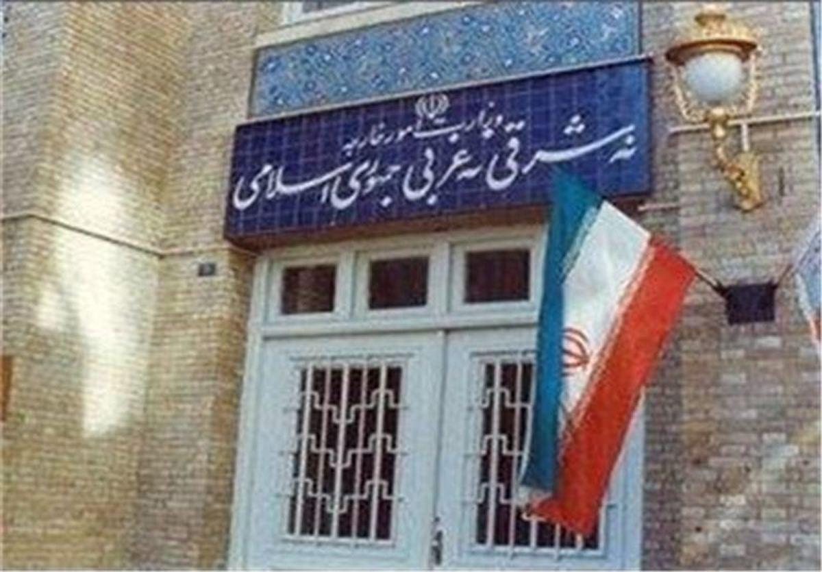احضار سفر بلژیک در اعتراض به حکم دادگاه بلژیکی علیه دیپلمات ایرانی
