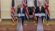 انگلیس:  از تلاش آمریکا برای گستردهتر کردن برجام استقبال میکنیم
