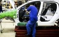 مافیای «خودروخر» با ربات، در سایت فروش خودرو ثبتنام میکند