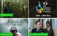 سه فیلم ایرانی مهمان جشنواره فیلم هند