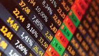 5 نکته اساسی برای سهامداران بورس