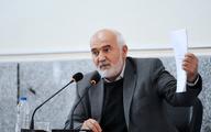 جزییات اتهام سنگین احمد توکلی به بانک مرکزی