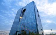 نفوذ دولتيها در بدنه بانک مرکزي
