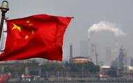 چین، نفت و آینده خلیج فارس