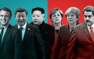 رهبران کامیاب و ناکام سال 2017 از نگاه CNN