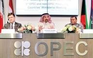 حل معمای پیچیده بازار نفت در انتظار نشست وین
