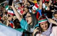 حضور زنان در ورزشگاه؛ واکنشها به یک اتفاق تاریخی یکی دیگر از مباحث پیرامون حضور زنان در ورزشگاهها نقش دولت و فدراسیون فوتبال است.