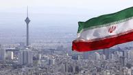 وضعیت اقتصادی ایران از دید بانک جهانی