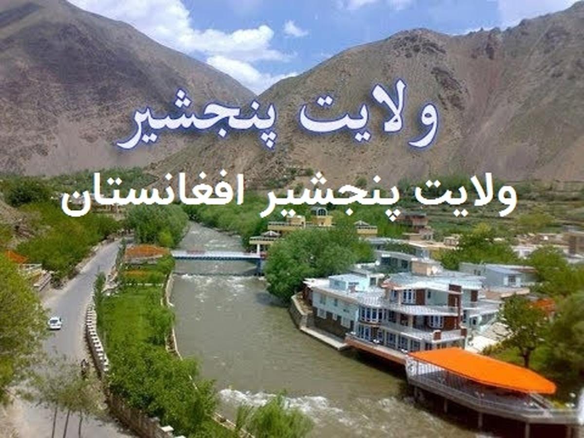 طالبان اینترنت ولایت پنجشیر  را قطع کردند