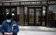 در آمریکا شمار متقاضیان بیمه بیکاری به مرز ۴۰ میلیون نفر رسید