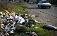 زمین بدون زباله