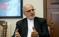 دیپلماسی اقتصادی | معاون دیپلماسی اقتصادی وزیر امور خارجه : نگران لباس آبیها هستیم