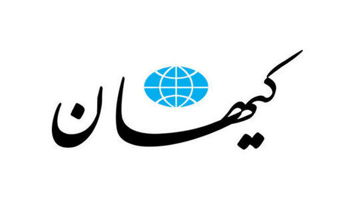 موضع جدید کیهان نسبت به طالبان