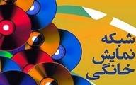 ناصرالدین شاه به شبکه نمایش خانگی میآید