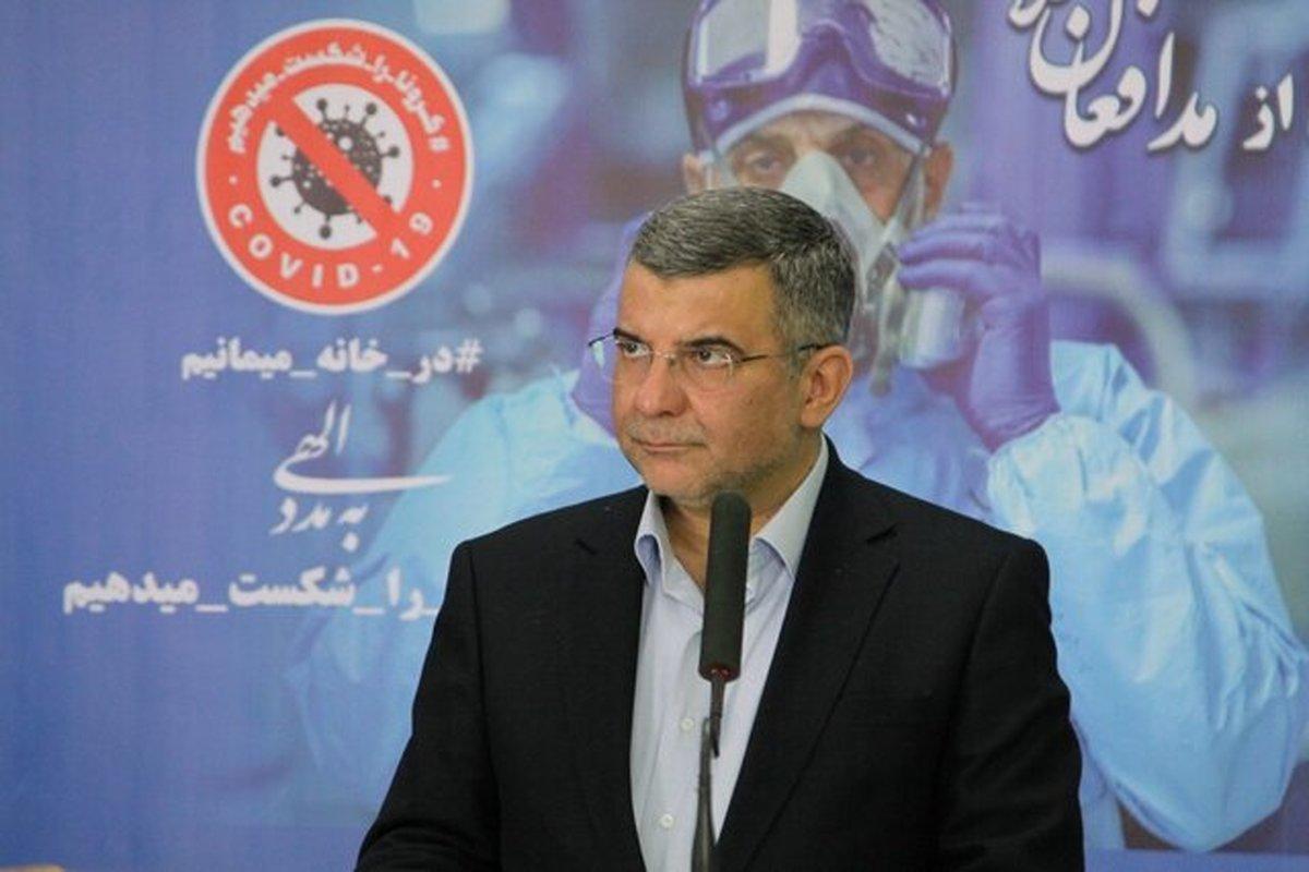 زنگ خطر کرونا در تهران | افزایش بیماران کرونایی