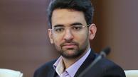 اگر همدلی جایگزین دعواها بود ایران در حوزه هوش مصنوعی یکی از کشورهای پیشرو بود