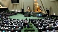 مجلس  برای بهبود وضعیت تولید طرح دو فوریتی به سمت بورس را ارائه کرد
