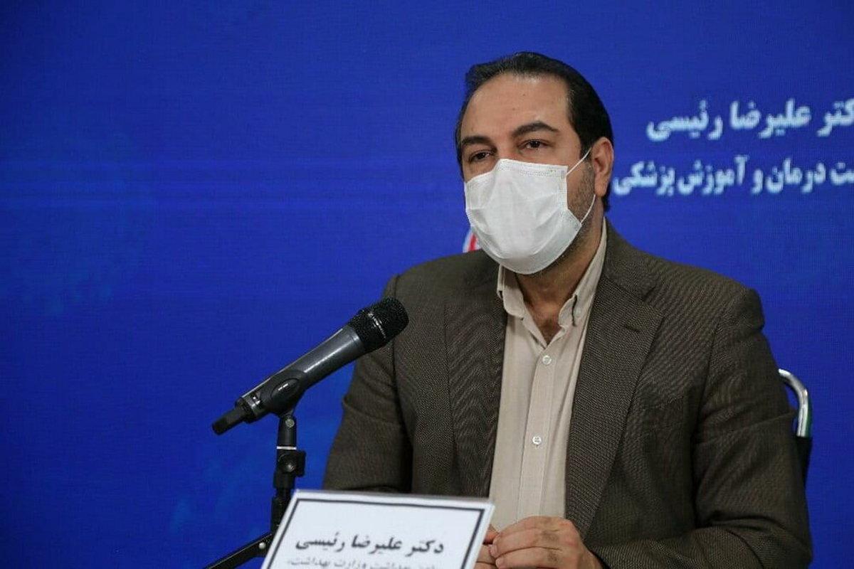 اظهارات دکتر علیرضا رئیسی درباره واکسیناسیون  |  زمان واکسیناسیون مشاغل جدید اعلام شد